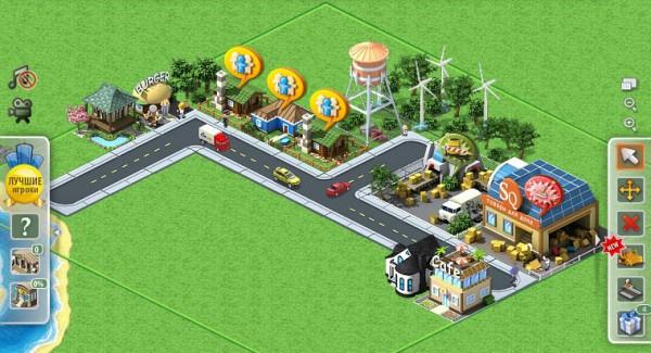 мегаполис, одноклассники, игра