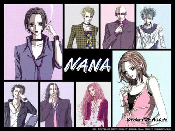 Аниме Нана/Nana