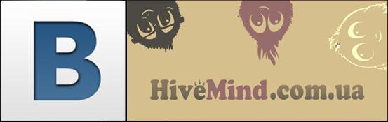 группа Hivemind вКонтакте