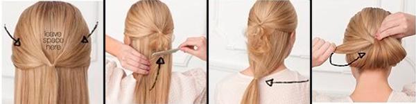 низкие прически с подобранными волосами