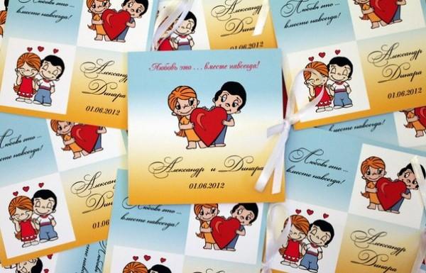 приглашение на свадьбу в стиле Love Is шаблоны скачать бесплатно img-1