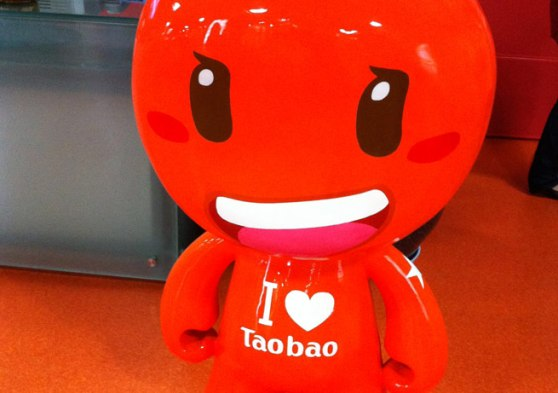 шопинг на Таобао