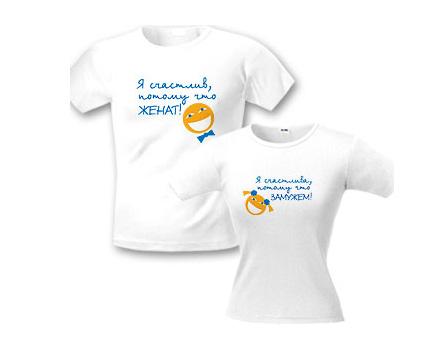 оригинальные футболки с надписями