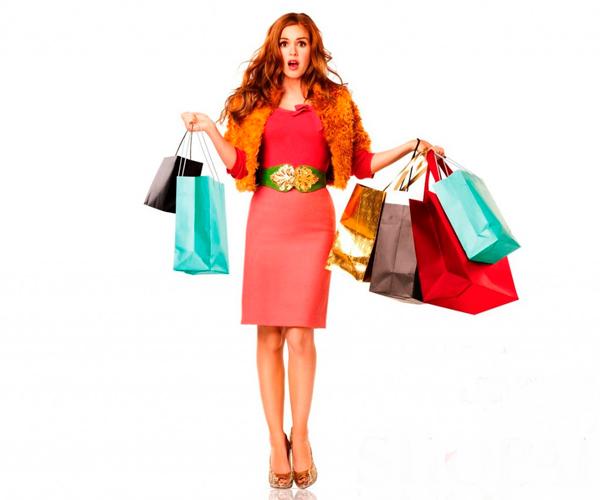Как покупать выгодно