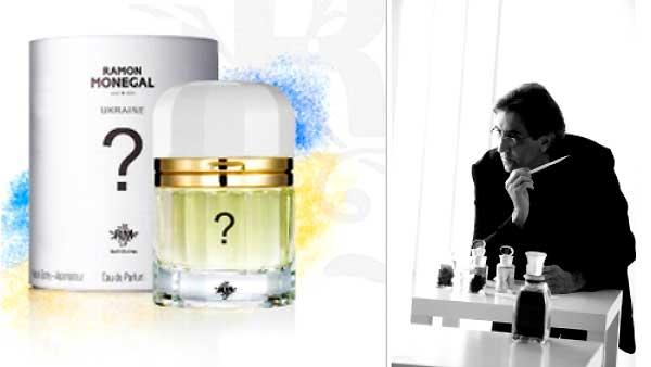 парфюм Украина от Рамона Монегала