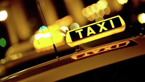 интересно о такси