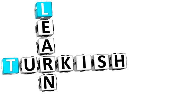 выучить турецкий изык