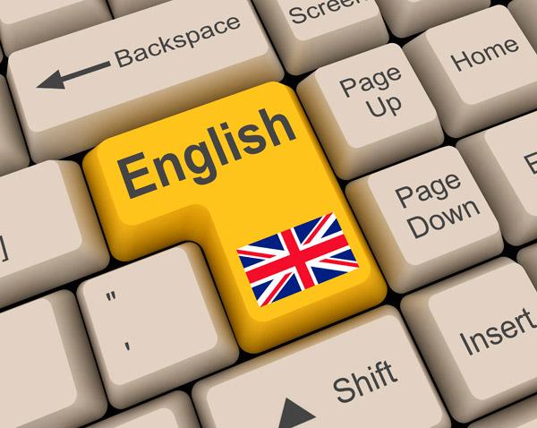 сдать экзамен по английскому