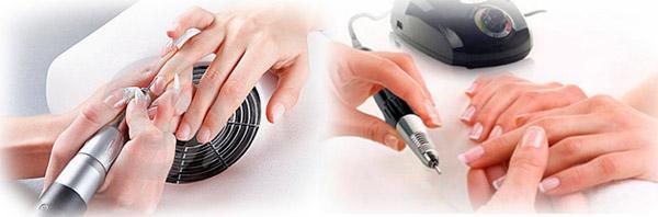 Использование аппарат для маникюра и педикюра