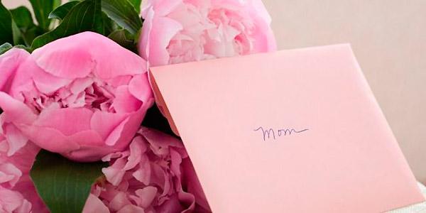 поздравить маму с Днем Матери