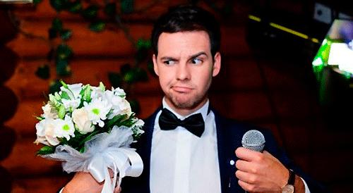 выбрать ведущего на свадьбу