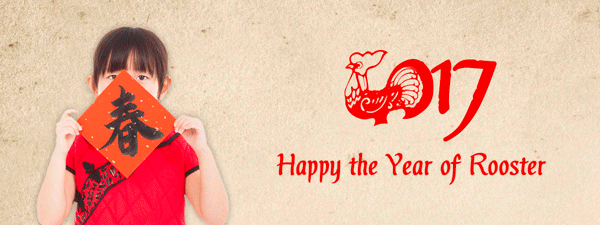 2017 год Красного Огненного Петуха