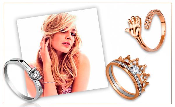 золотые кольца от Золотой стандарт
