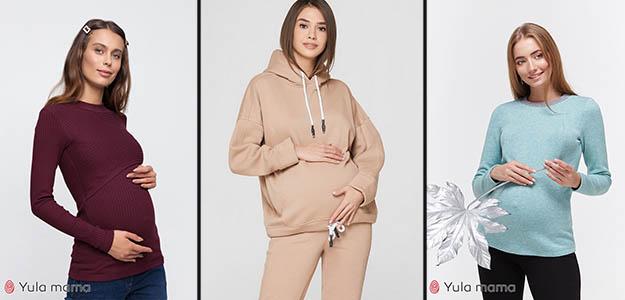 одежда для беременности Mamin Wkaff